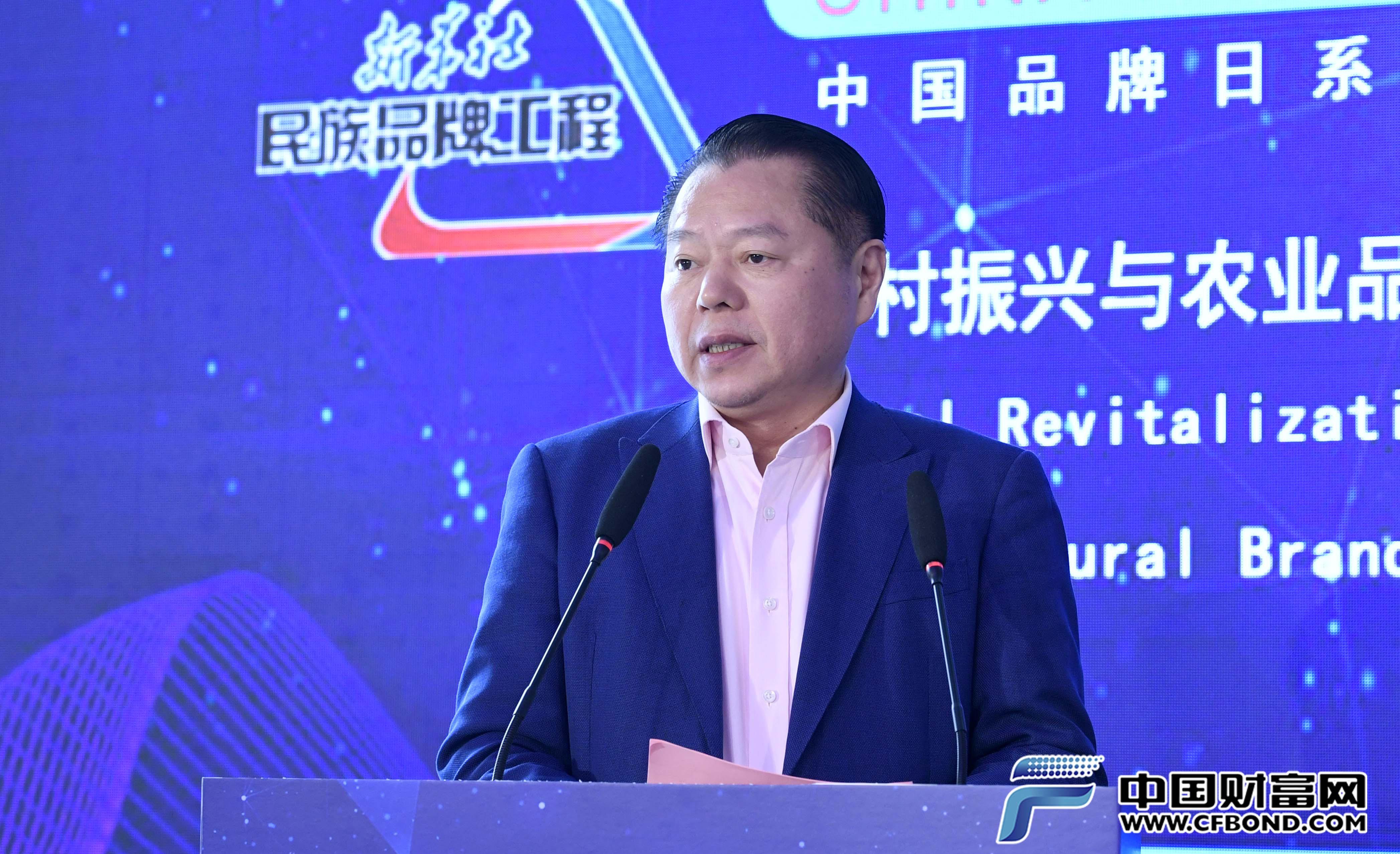 全国工商联常委、月星集团董事局主席丁佐宏发表主题演讲