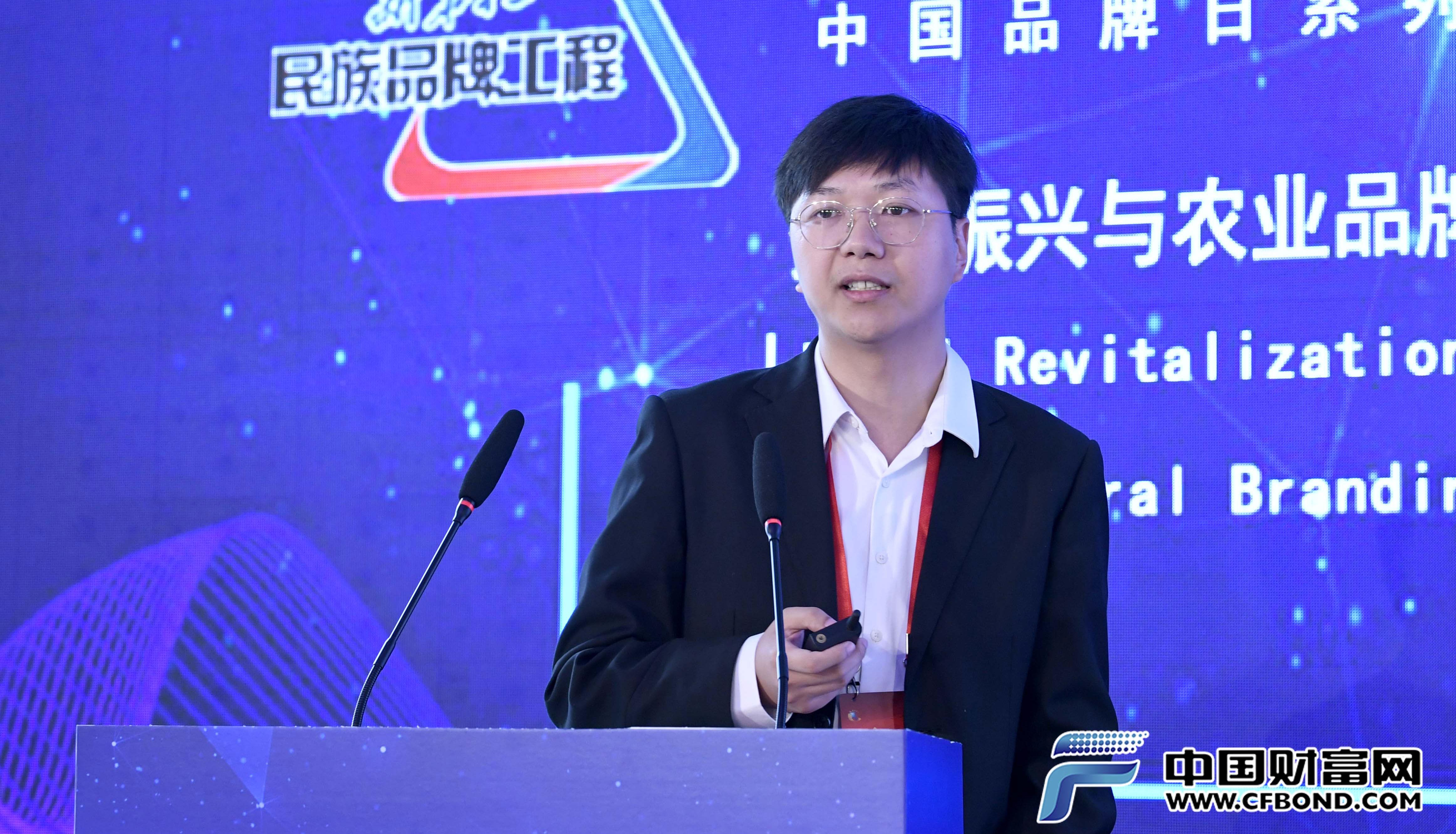 京东科技集团数字城市群高级总监严荣锋发表主题演讲