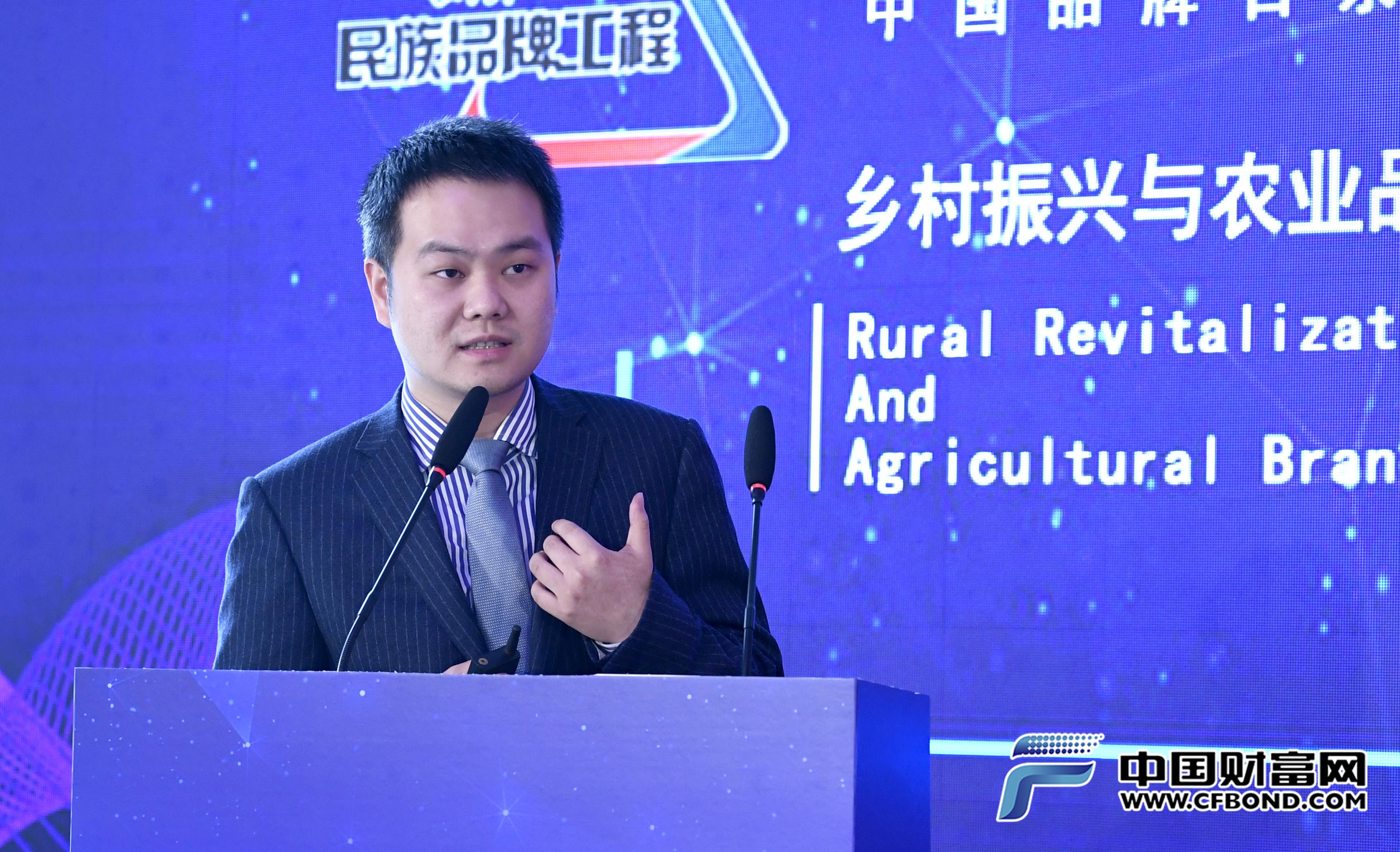 云南东方红生物科技有限公司董事长、御福年品牌创始人余思远发表主题演讲