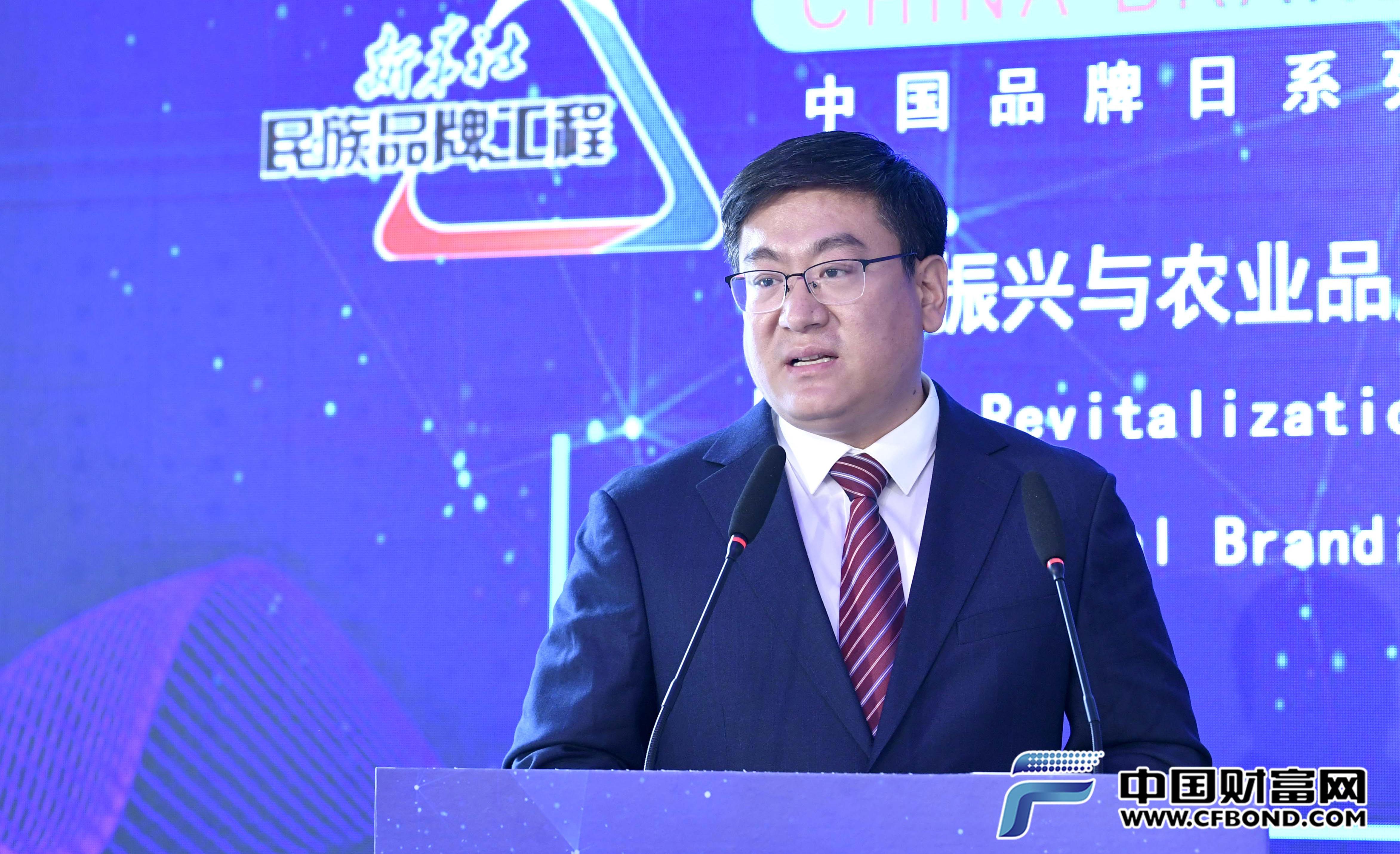 黑龙江省东宁市市长周振海发表主题演讲