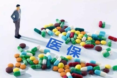 """国家医保局:将建立完善医保谈判药品""""双通道"""""""