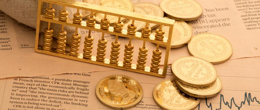 纽约商品交易所黄金期货市场6月黄金期价11日下跌