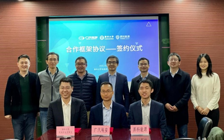 广汽埃安携手清华大学开展电池安全研究