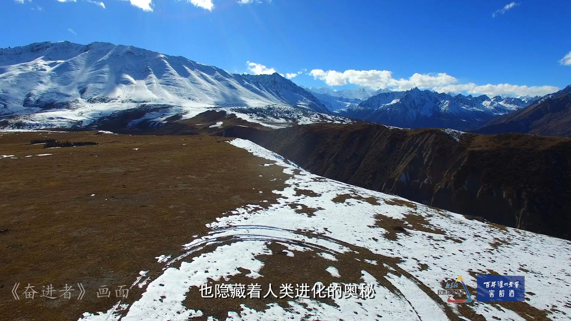 在山河变迁中认识人类文明——中国科学院院士陈发虎