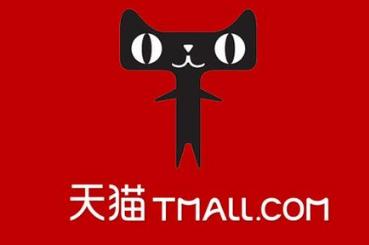 """天貓""""618""""掀國潮出海浪潮  李寧、回力領跑五大國貨運動品牌"""