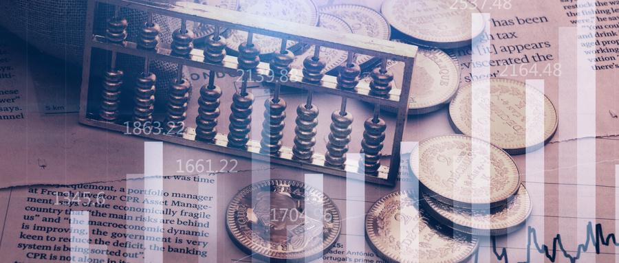 周延礼:构建保险业责任投资发展新格局