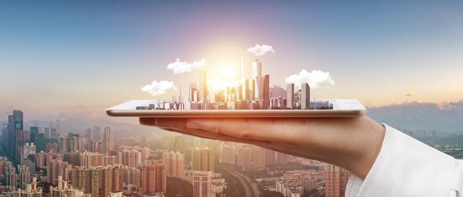报告:北京新经济发展呈现六大特征