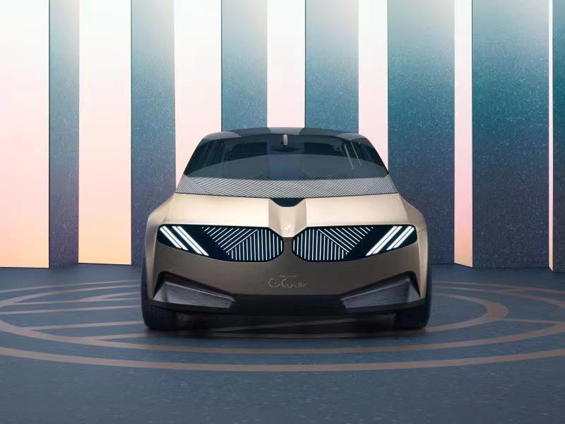 聚焦可持续出行 宝马BMW i 循环概念车全球首发