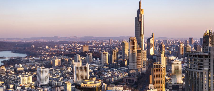 国常会:六大城市将开展营商环境创新试点