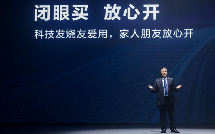 比亚迪发布e平台3.0 助力全球智能电动车加速发展