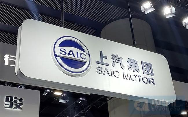 """上汽集团发布商用车业务""""十四五""""发展规划"""