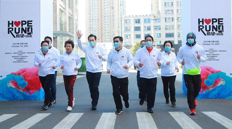 第二十三届希望马拉松义跑在京启动 已募集善款逾200万元