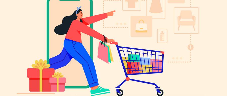 低至11.11元!京东超市20日晚8点预售开启