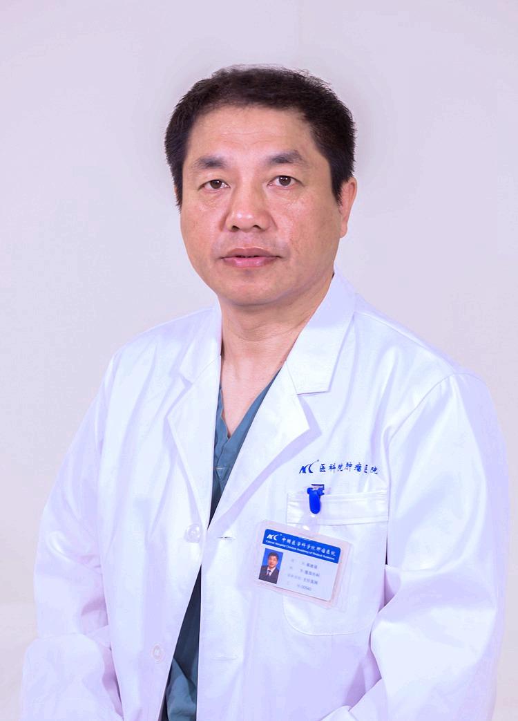 蔡建强:加快创新步伐,造福癌症患者