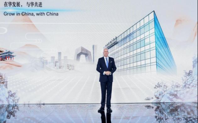 戴姆勒啟用全新中國研發技術中心 強化在華研發布局