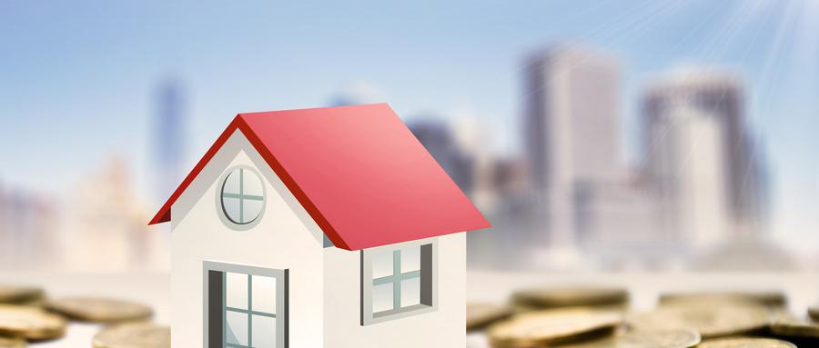 银保监会:保持房地产金融监管政策连续性稳定性