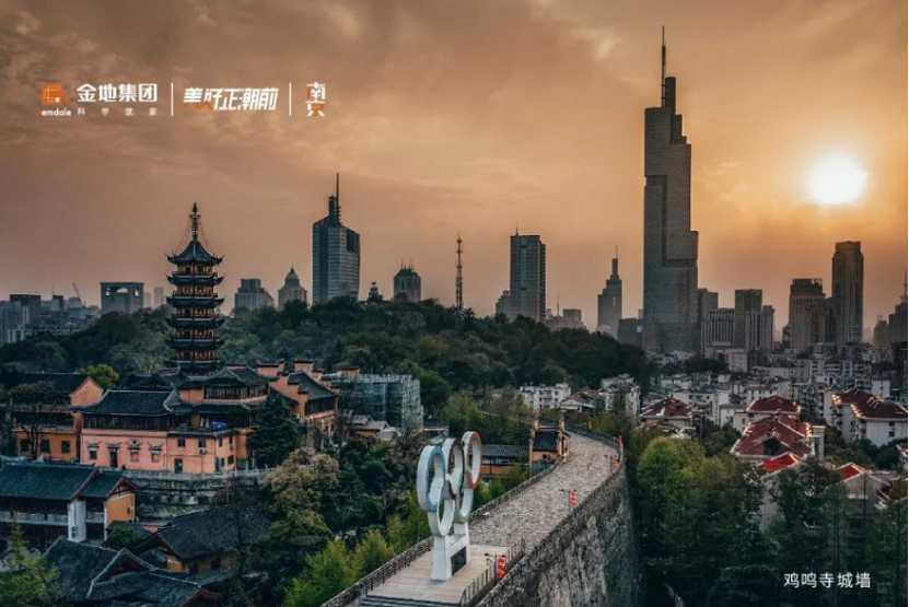 以新致城|2021金地南京獻給新一代精英的美好實踐