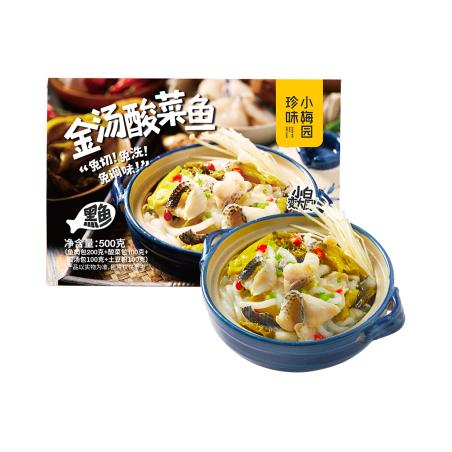 """京东生鲜11.11亮""""王牌"""" 方便菜引领""""味蕾生态""""三大升级"""