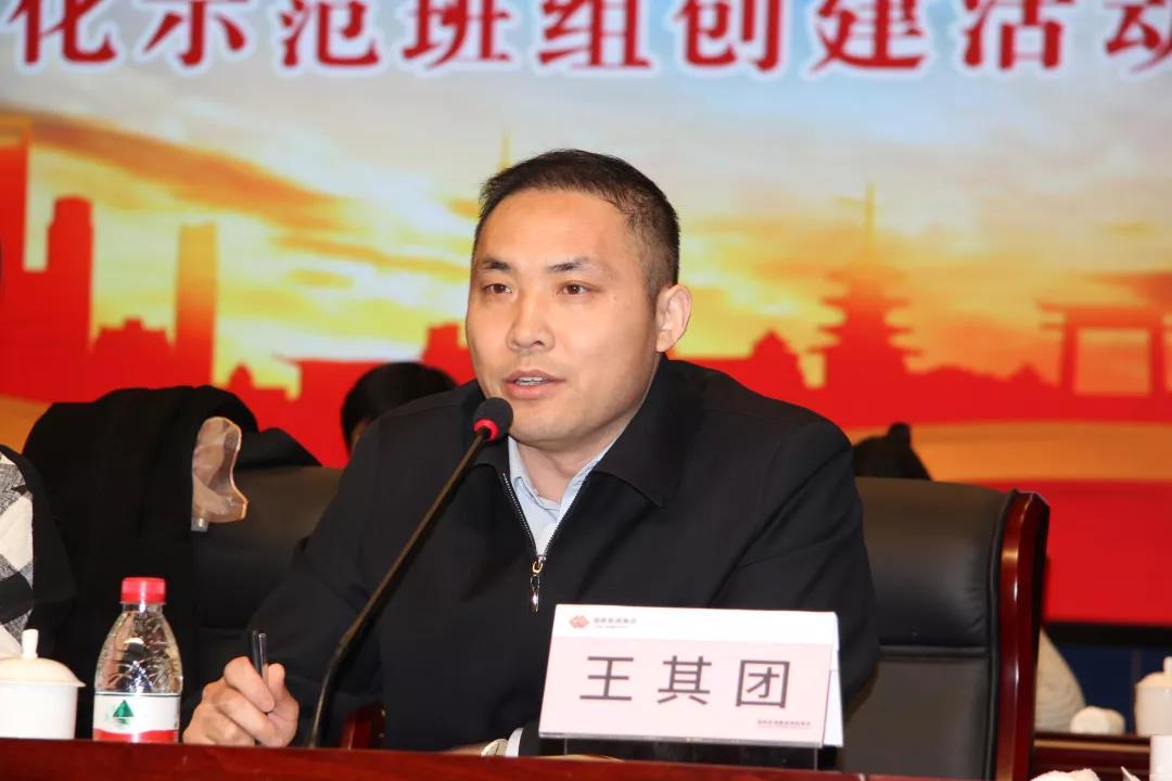 中国财富网:王其团:加强企业班组建设,推动中国经济发展